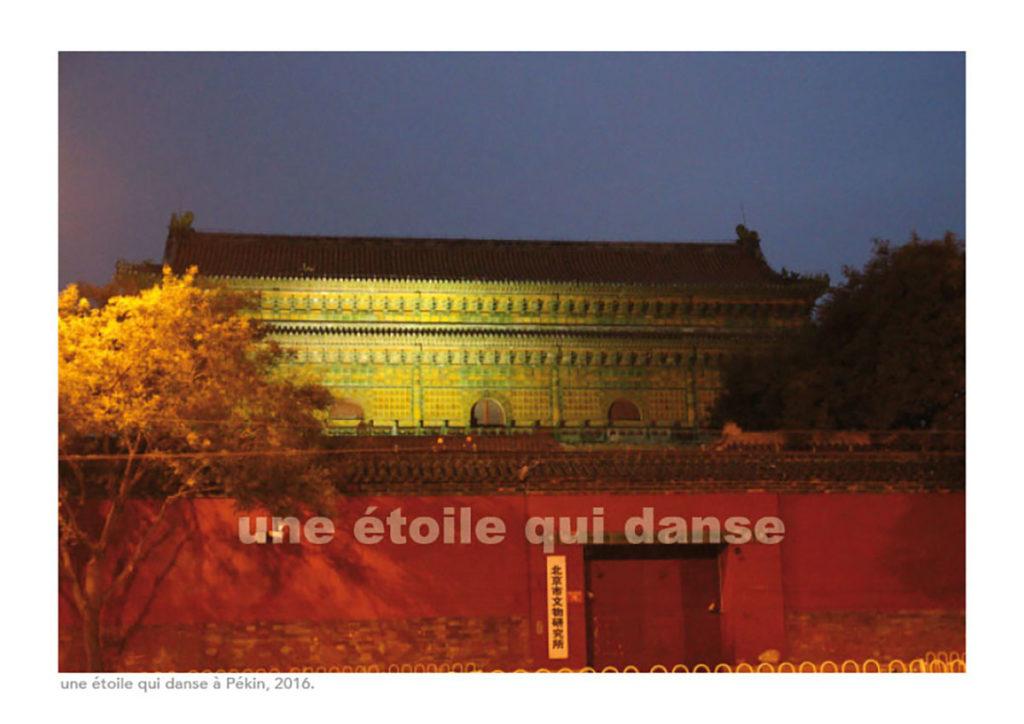 Cette image a un attribut alt vide; le nom du fichier est chine-laurence-feral-photographie-sens-branding-interculturel-art-culture-60-1024x724.jpg