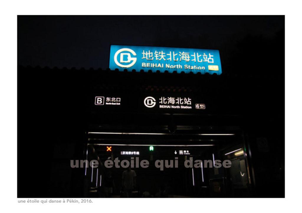 Cette image a un attribut alt vide; le nom du fichier est chine-laurence-feral-photographie-sens-branding-interculturel-art-culture-61-1024x724.jpg